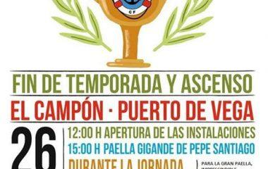 El Puerto de Vega CF celebra el sábado su Fiesta Fin de Temporada en El Campón