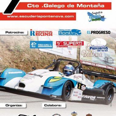 VII Subida a Pontenova puntuable para el Campeonato Gallego de Montaña
