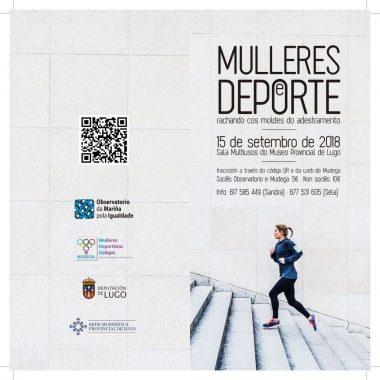 El Observatorio de la Mariña por la Igualdad y la Asociación de Mujeres Deportistas Gallegas organizan las I Jornadas Mujeres y Deporte