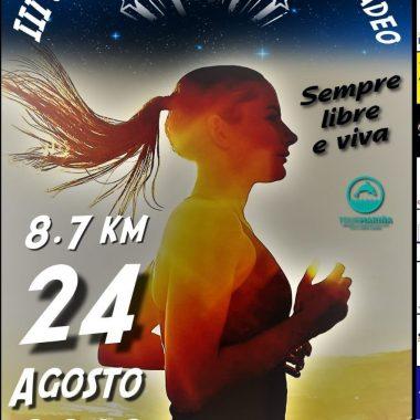 Últimos Días de Inscripción para la III Carrera Nocturna Rinlo-Ribadeo que se celebrará el próximo Sábado