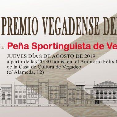 Entrega del Premio Vegadense del Año a la Peña Sportinguista de Vegadeo