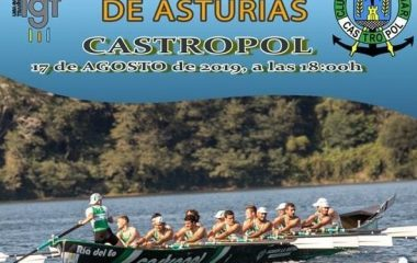 Castropol acoge el sábado la XXXII Bandera Princesa de Asturias de Traineras