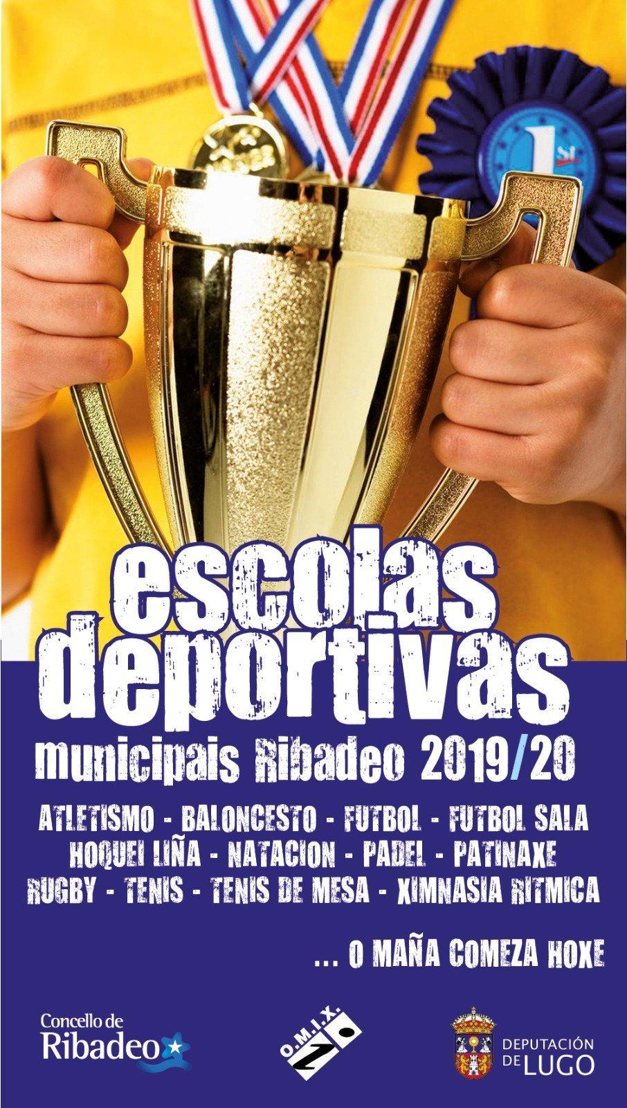 Del 16 al 30 de Septiembre estará abierta la Inscripción para las Escuelas Deportivas del Ayuntamiento de Ribadeo