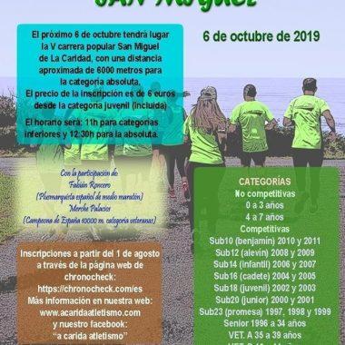 Últimos Días de Inscripción para la V Carrera San Miguel de La Caridad del próximo Domingo