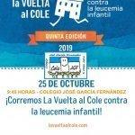 El Colegio José García de Luarca realizará una Carrera Solidaria contra la Leucemia Infantil
