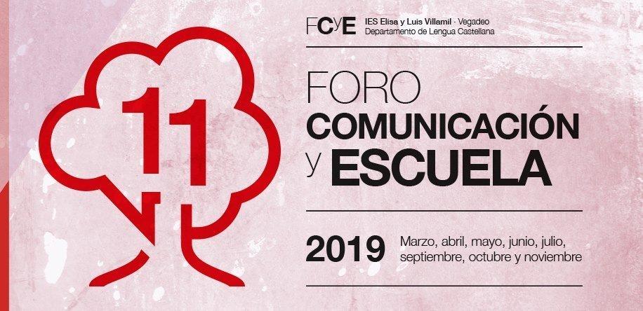 El Sporting de Gijón Pupitre de Honor del Foro Comunicación y Escuela del IES de Vegadeo