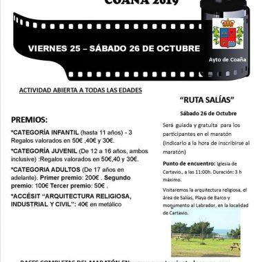 Este 22 de octubre concluye el plazo para inscribirse y participar en el VIII Maratón Fotográfico de Coaña