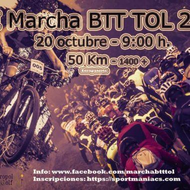 VIII Marcha BTT de Tol el próximo domingo con 65 inscritos