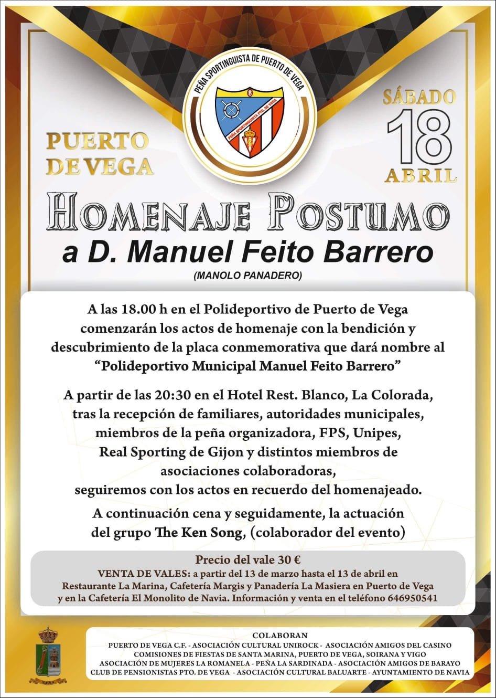 Aplazado el Homenaje Póstumo a Manuel Feito Barrero