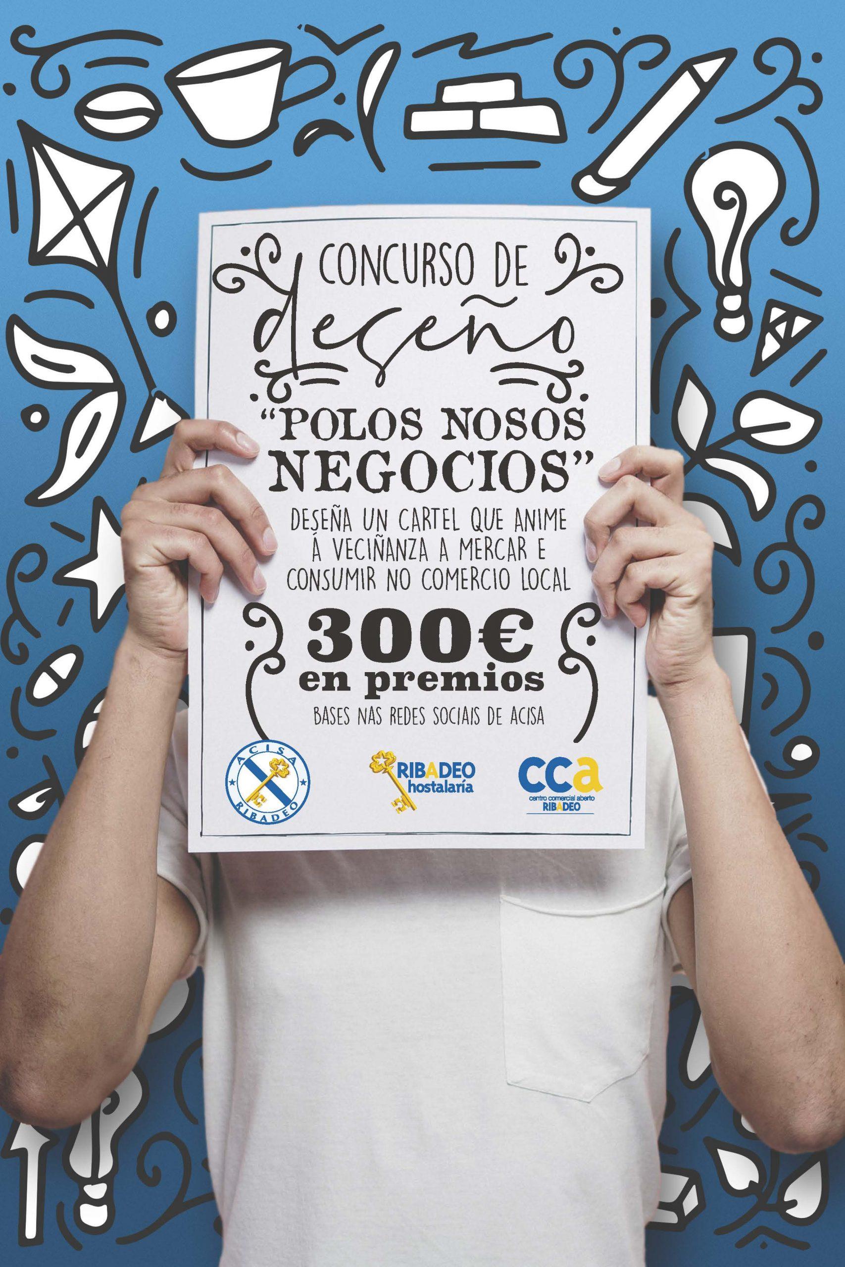 """ACISA Ribadeo amplía hasta el 30 de Abril el plazo de presentación de Trabajos al Concurso """"Polos Nosos Negocios"""""""