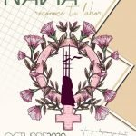 Día de la Mujer Rural en Navia