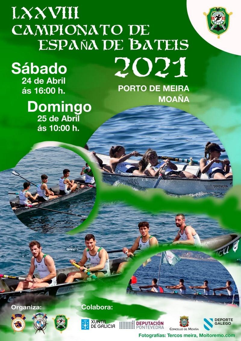 Castropol representará al Principado de Asturias en el Nacional de Bateles