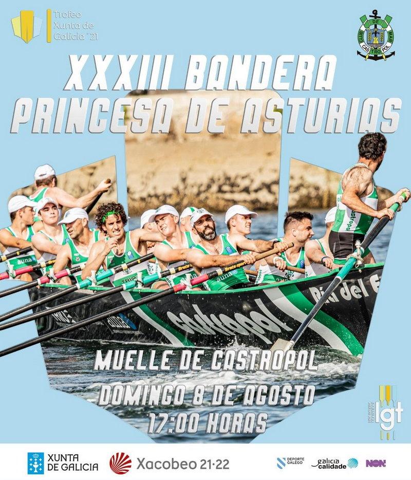 Castropol acoge el domingo la XXXIII Bandera Princesa de Asturias de Traineras